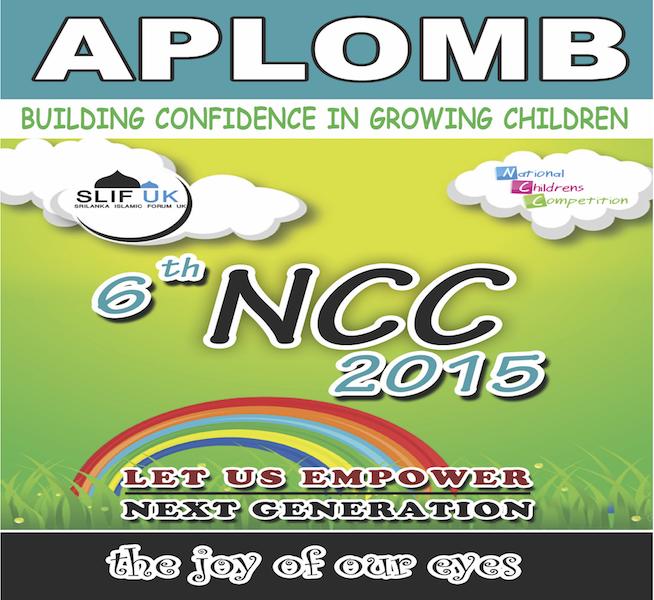 NCC 2015
